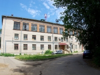Ivanovo, Gromoboy st, house 23А. office building