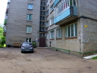 Ivanovo, Gromoboy st, house 23. Apartment house
