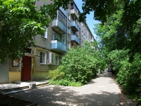 Ivanovo, Gromoboy st, house 25. Apartment house