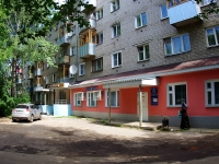 Ivanovo, Gromoboy st, house 27. Apartment house