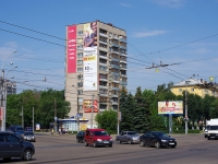 Ivanovo, Gromoboy st, house 29. Apartment house