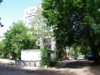 Ivanovo, Gromoboy st, house 36. Apartment house