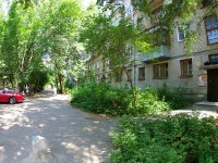 Ivanovo, Gromoboy st, house 56. Apartment house