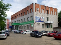 Ivanovo, Pogranichny alley, house 10А. multi-purpose building