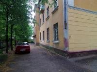 Ivanovo, Pogranichny alley, 房屋 11. 公寓楼