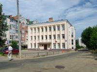 Ivanovo, Pogranichny alley, 房屋 18. 管理机关