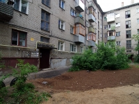 Ivanovo, Pogranichny alley, 房屋 26. 公寓楼