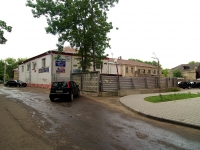 Ivanovo, Pogranichny alley, house 38. office building