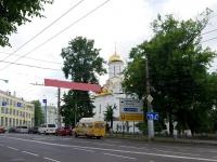 Иваново, храм Пресвятой Троицы, улица Почтовая, дом 4