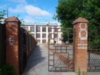 Ivanovo, alley Posadsky, house 8. university