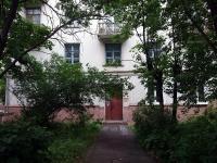 Ivanovo, Komsomolskaya st, house 5. Apartment house