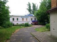 Ivanovo, Komsomolskaya st, house 7А. office building
