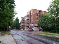 Ivanovo, Komsomolskaya st, 房屋 8. 公寓楼
