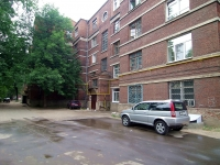 Ivanovo, Komsomolskaya st, 房屋 10. 公寓楼