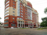 Ivanovo, Komsomolskaya st, house 17. Apartment house
