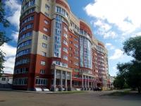 Иваново, Комсомольская ул, дом 17
