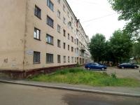 Ivanovo, Komsomolskaya st, 房屋 19. 公寓楼