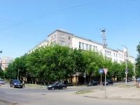 Иваново, Комсомольская ул, дом 21