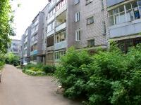 Иваново, Комсомольская ул, дом 35