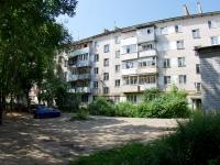 Ivanovo, Komsomolskaya st, 房屋 37. 公寓楼