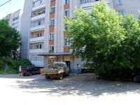 Иваново, Комсомольская ул, дом 41
