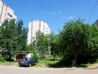 Ivanovo, Komsomolskaya st, house 43. Apartment house