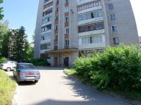 Иваново, Комсомольская ул, дом 43