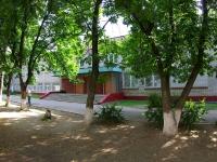 Ivanovo, 学校 №4, Komsomolskaya st, 房屋 52