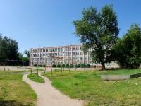 Иваново, улица Комсомольская, дом 52. школа №4
