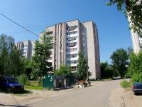 Иваново, улица Комсомольская, дом 54. многоквартирный дом