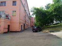 Ivanovo, Naberezhnaya st, house 5. Apartment house
