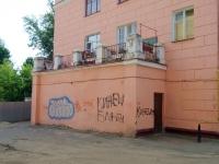 Иваново, улица Набережная, дом 5. многоквартирный дом