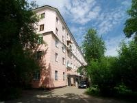 Ivanovo, st Naberezhnaya, house 5. Apartment house