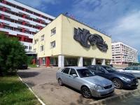 Иваново, Набережная ул, дом 9