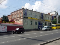 Иваново, улица Батурина, дом 4. магазин