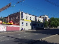 ,  , house 4. 商店