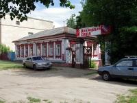 Ivanovo, Baturin st, 房屋 10. 写字楼