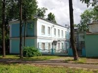 Иваново, улица Батурина, дом 13В. органы управления