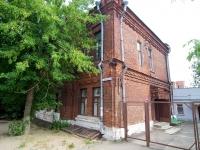 Ivanovo, Baturin st, house 14. health center