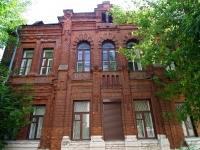 Ivanovo, Baturin st, 房屋 14. 医疗中心