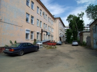Ivanovo, Baturin st, house 16. office building