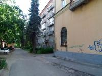 Иваново, улица Демидова, дом 6. многоквартирный дом