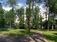 Ivanovo, Demidov st, 房屋 6. 公寓楼