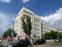 ,  , house 9. 医院
