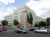Иваново, улица Демидова, дом 9. больница