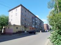 Иваново, улица Демидова, дом 10. многоквартирный дом