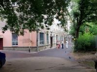 Ivanovo, Demidov st, house 12. Apartment house