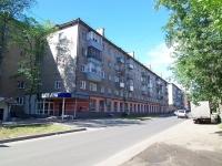 Иваново, улица Демидова, дом 12. многоквартирный дом