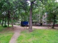 Ivanovo, Demidov st, house 15. Apartment house