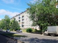 Иваново, улица Демидова, дом 15. многоквартирный дом